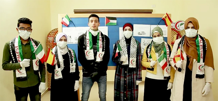 Foto video Gaza UHWC
