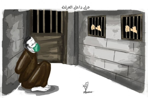 CALL TO ACTION: faites une vidéo de solidarité aux prisonniers politiques palestiniens pour demander leur libération !