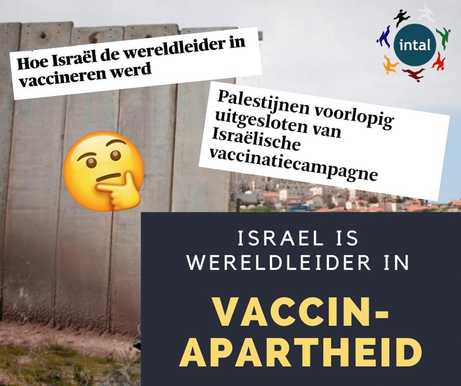 Petitie : Stop Israëlische gezondheidsapartheid